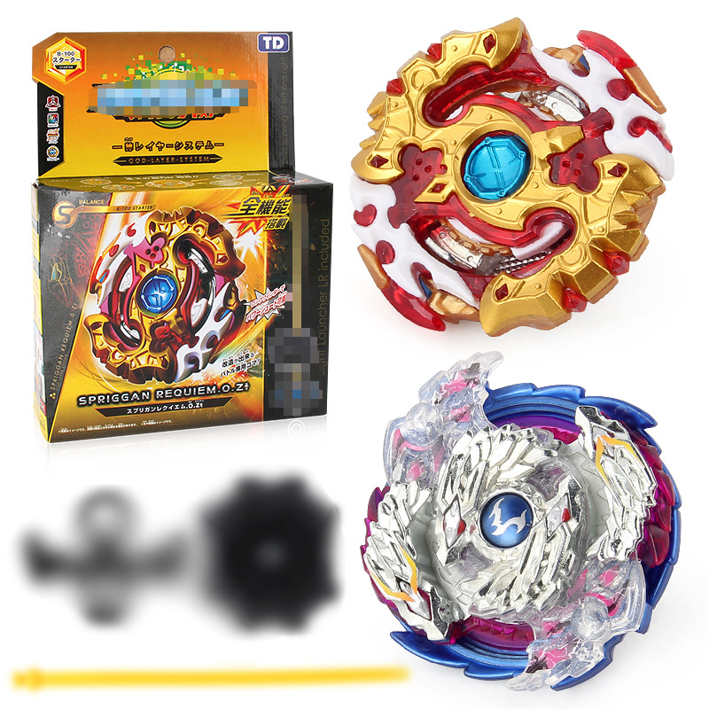 Welcome to the Beyblade Burst World. Beyblade is the best toy to play with.
