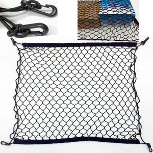 For Kia Sportage QL 2016 2017 2018 2019 Car Mesh Cargo Net Holder Trunk Auto Elastic Storage 4 Hooks Organizer|Stowing Tidying| |  -