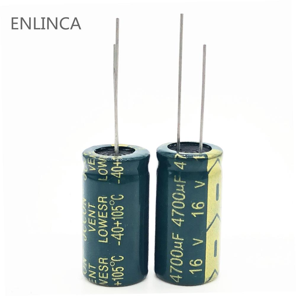 40pcs/lot S13 4700uf16V Low ESR/Impedance High Frequency Aluminum Electrolytic Capacitor Size 13*25 16V 4700uf 20%
