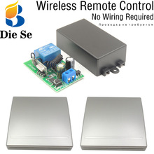 Light Switch 86 Wall Panel Wireless Remote Control AC 85V~250V 1 Gang for LED/ Lamp/ Bulb/ Door/ Pump No wiring required