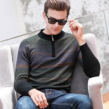 MEI QIU MEI Autumn Winter 100% Pure Wool Men Sweater Zipper Semi Collar Thickened