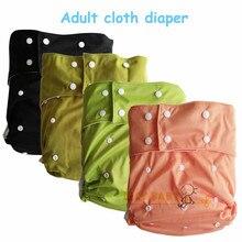 Одноцветный инвалидов стирки пеленки, машинной пули подгузники многоразовые ткань взрослых водонепроницаемый