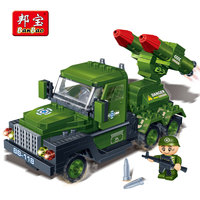 BanBao Guided Missile Cannon Truck Military Army Blocks Educational Building Bricks Toy Model 8844 Boy Children Kids Gift