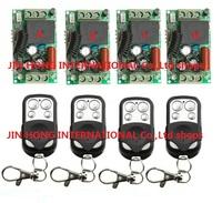 220V 1CH Wireless Power Switch System 4 Receiver 4Transmitter Remote Controller 10A Output State Is Adjusted