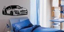 Anpassbare personalisierte name R8 Super auto vinyl wand aufkleber Sport auto enthusiasten jugend zimmer shool hause wand aufkleber 2CE18