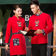 Chinese Restaurant Waiter Work Coat Long Sleeve Women Waitress Uniform Beijing Opera Mask Chinese Chef's Jacket Red Overalls 18(China)