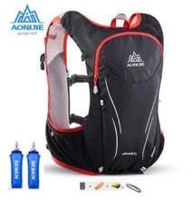 AONIJIE 5L korszerűsített kültéri táska hátizsákok Marathon túrázás Hátizsák hidratáció továbbfejlesztett nadrágcsomag