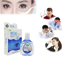 15ml Cool Eye Drops Medical Cleanning Eyes Detox Relieves Discomfort Removal Fatigue Relax