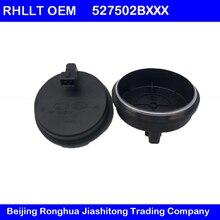Для HYUNDAI SANTA FE DM IX45 см SORENTO 08-12 ABS Датчик заднего колеса датчик скорости колеса крышка OEM 527502BXXX 527502WXXX