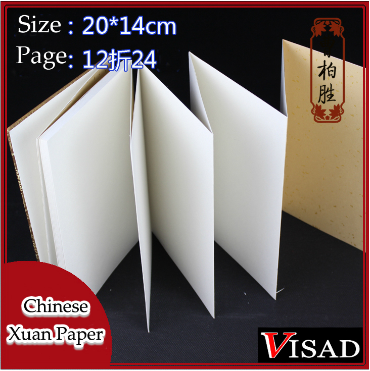 blank 20*14 cm 24 pages chinese rice paper book for painting with Exquisite cover Painting paper Water color