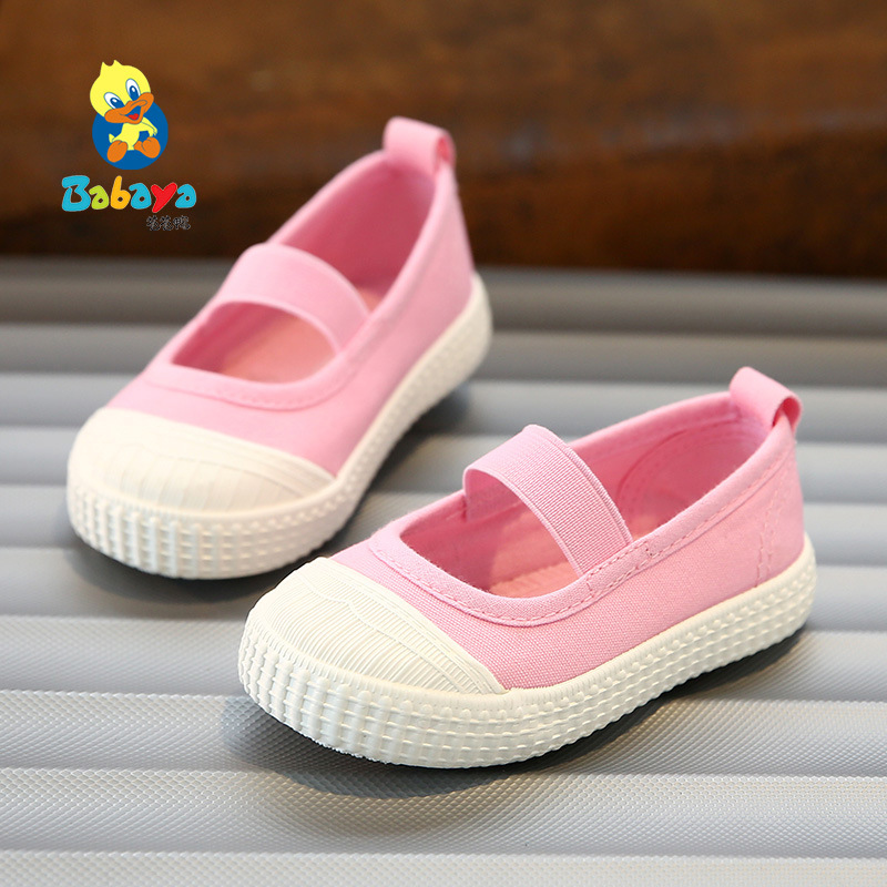 2017 Brand Babaya Children's canvas shoes Solid Low Girl dance shoes girl flats Ballet sneakers Loafer Breathable Toddler shoes
