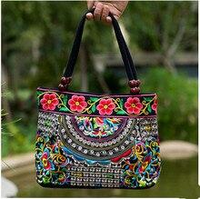 Новая модная женская сумка в богемном стиле! Новые милые женские сумки с вышивкой в национальном стиле, женская сумка с вышивкой