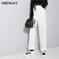 MENKAY Korean Wind Super Long Curly Edge Loose Wide Legged White High Waist Jeans With