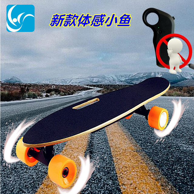 2018 new somatosensory four-wheel electric scooter intelligent scooter scooter accessories for adults and children