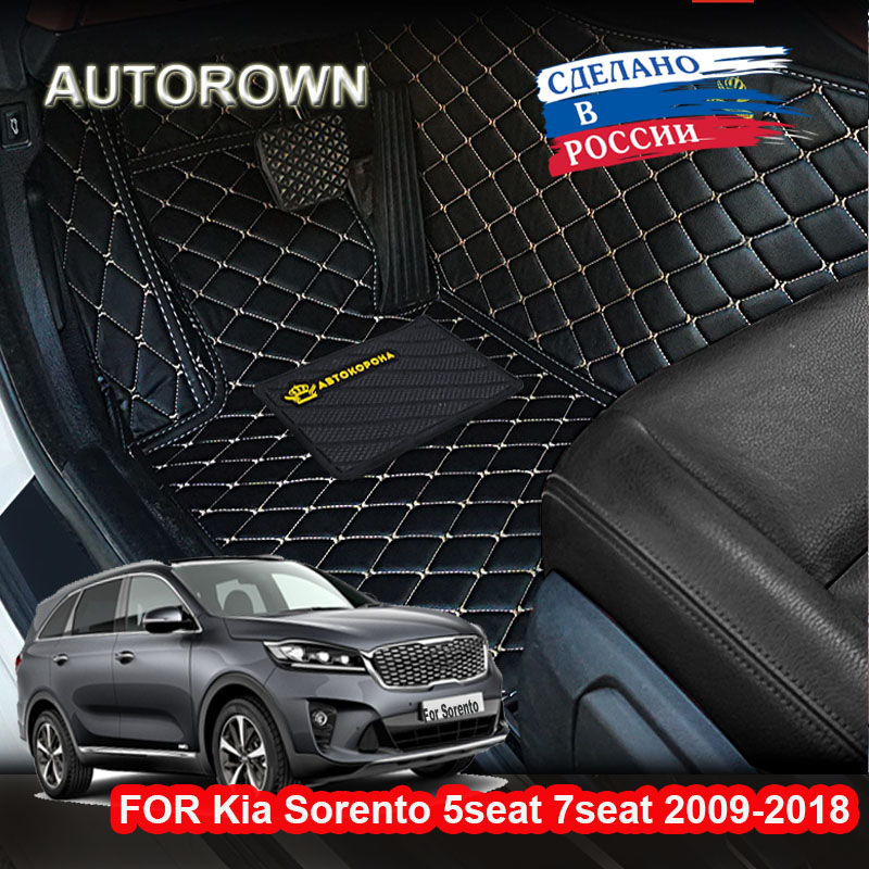 3D Car Floor MatS For KIA Sorento 2009-2019 Years II III Prime 3D Car  Mats Waterproof Auto Mat Luxury Surround Protect Clean