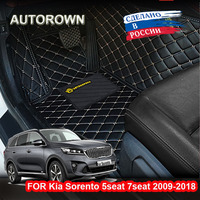 3D Car Floor MatS For KIA Sorento 2009 2019 years II III Prime 3D Car Mats Waterproof Auto Mat Luxury Surround Protect Clean