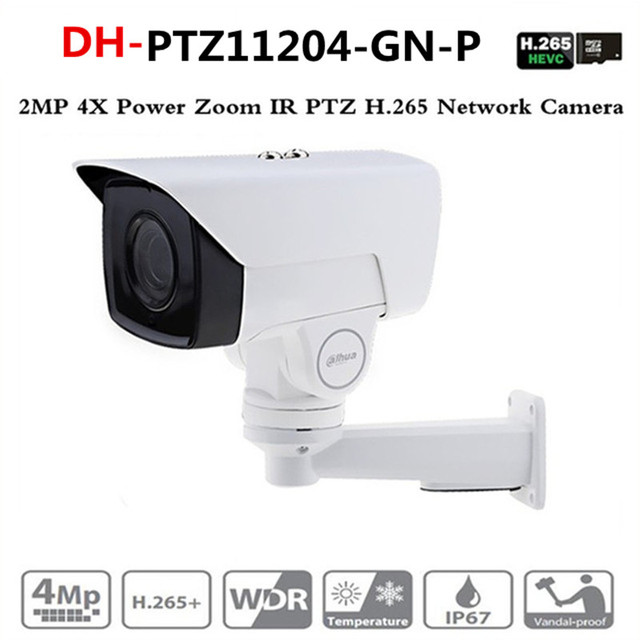 ahua IP camera PTZ PTZ11204-GN-P 2MP 4X motor zoom 2.8mm-11.2mm H.265 / H.264 infrared 60m IP67 face detection PTZ11204-GN-P