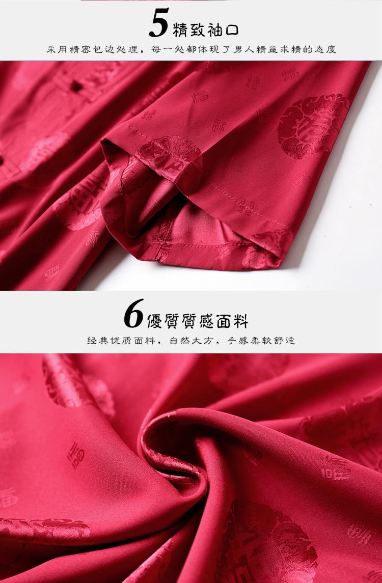 WAEOLSA Men Oriental 2PCS Pant Set Mulberry Silk Top And Pant Suit Male Summer Tangzhuang Tweinset Red Beige Blue Suits (9)