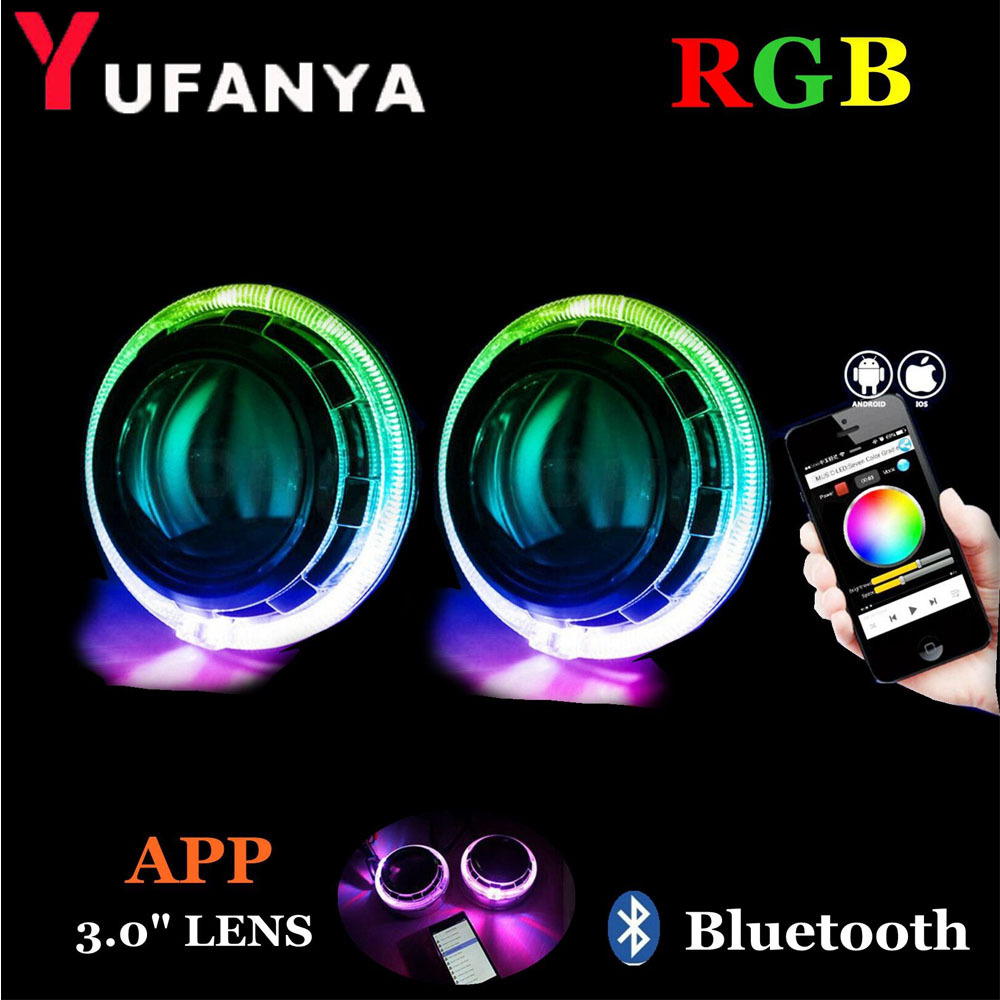 2.5 inch car bixenon projector lens car assembly with RGB app Bluetooth angel eyes headlight fit for H1 H4 H7 model car 3 0 inch kioto q5 h4 bixenon lens style projector lens car headlight with angel eyes halo ring