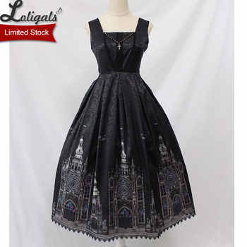 Gothic Lolita JSK Dress Church Printed Sleeveless Midi Party Dress by Alice Girl Limited stock - Category 🛒 Women\'s Clothing