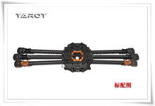 Tarot T810 Folding Rack 6 Axis TL810A Carbon Fiber FPV Quadcopter Free Express Shipping