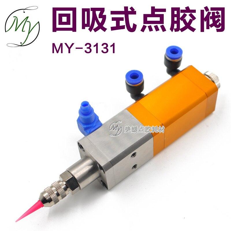 Drop-proof Medium and High Viscosity Silica Gel Valve UV Gel Valve MY3131Drop-proof Medium and High Viscosity Silica Gel Valve UV Gel Valve MY3131