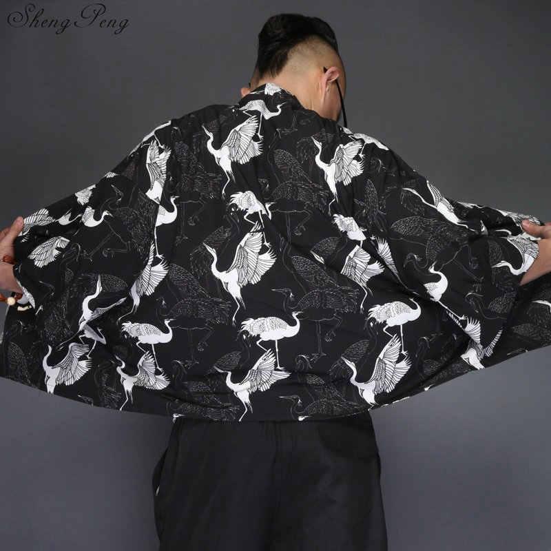 גברים גברים יאקאטה קימונו יפני קימונו יפני קימונו יפני מסורתי יפני מסורתי בגדי mens Q059