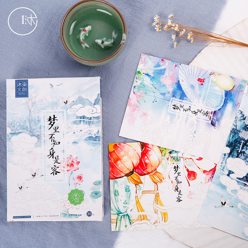 30 Pcs/Set Dream Watercolor Luminous Postcards Greeting Card Business Gift Card Message Card