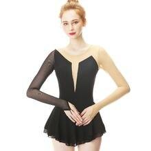 Черная юбка с кристаллами и широким воротником длинным рукавом