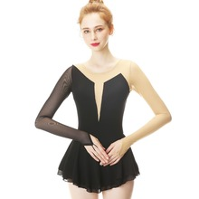 Black Crystal Drill Wide Collar And Long Sleeve Figure Skating Dress Performance Skirt