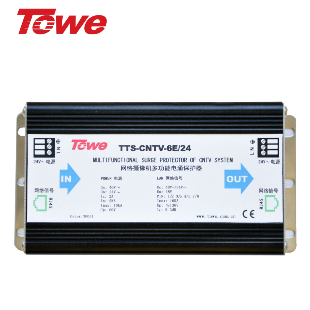 TOWE AP-CNTV-6E/24 Protect the camera network / 2 in 1 24V POE supply  MULTIFUNCTIONAL SURGE PROTECTOR OF CNTV SYSTEMTOWE AP-CNTV-6E/24 Protect the camera network / 2 in 1 24V POE supply  MULTIFUNCTIONAL SURGE PROTECTOR OF CNTV SYSTEM