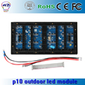 High Brightness Outdoor P10 RGB LED Module 3in1 SMD Outdoor full Color LED Display Module 1/2 Scan, 320*160mm 32*16 Pixels