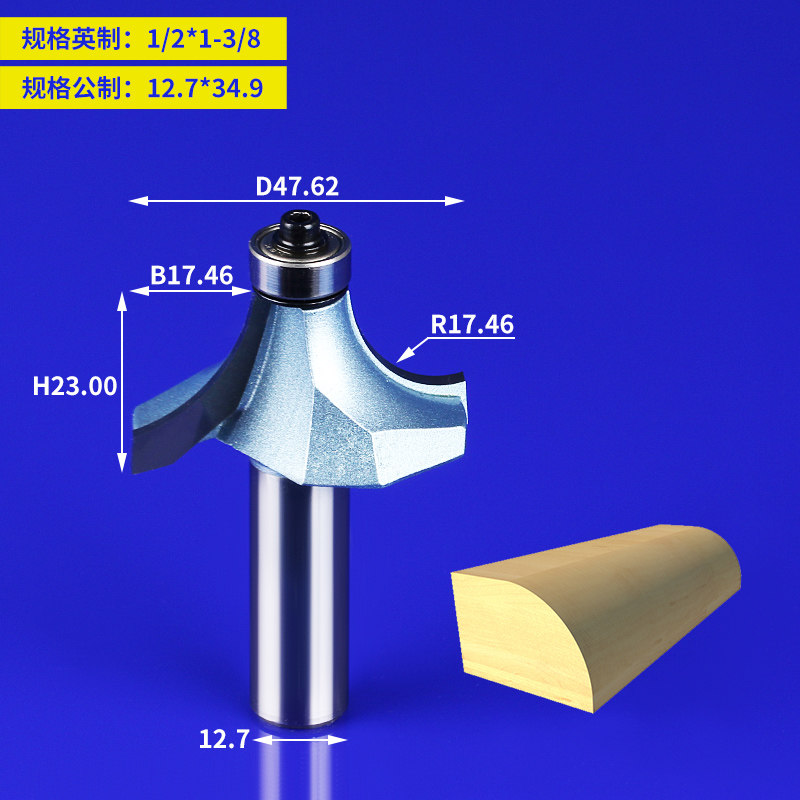 1pcs 1/2 SHK Cutting Radius Woodworking Tool Corner Round-Over Router Bit with bearing router bits for wood 1 2 5 8 round nose bit for wood slotting milling cutters woodworking router bits