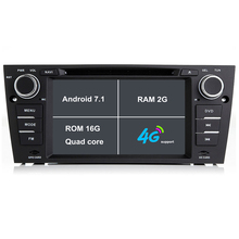 2G RAM Android 7.1 Car DVD Player For BMW 3 Series E90/E91/E92/E93 Car radio gps navigaton tape recorder car stereo with canbus