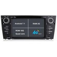 2G RAM Android 7.1 Car DVD Player For BMW 3 Series E90/E91/E92/E93 Car radio gps navigaton tape recorder car stereo with canbus