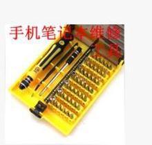 45 в 1 Отвёртки набор инструментов точность многофункциональный электронный Игрушечные лошадки ноутбук с мобильного ремонт Инструменты Бесплатная доставка
