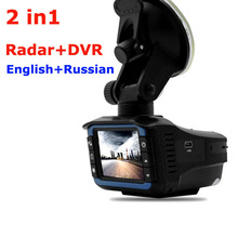 Car Radar dvr camera 2 in1 Anti Radar car detector 2.4″ dvr camera tachograph Traffic warning device recorder English& Russian