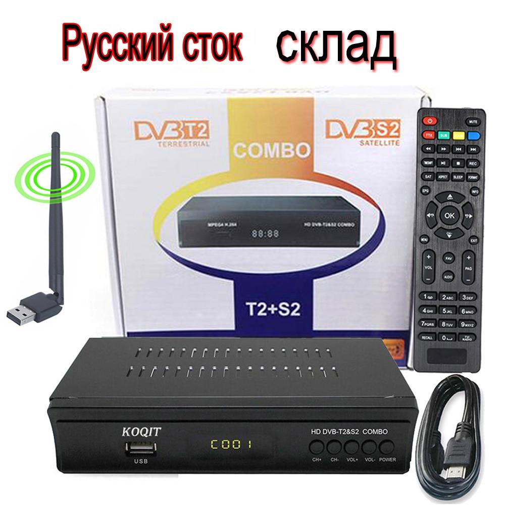 Free H.264 AC3 MPEG-4 dvb-t2 Digital TV Box Tuner Wifi receptor Dvb-s2 Satellite Receiver Combo Dvb T2 S2 television set-top box