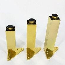 Meubles à pattes carrées en métal doré pour TV, meuble à pattes carrées, meuble, Table et placard, lot de 4 pièces