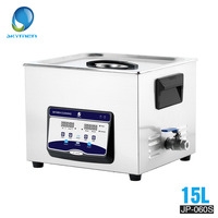 SKYMEN Professional Digital control Ultrasonic Cleaner Bath 15L 360W 110/220V ultrasonic cleaner motherboard Devices Cleaning
