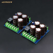 2PCS L15D/L20D/L25D and L/MX50 Series mono rectifier power supply board With speakers DC protection board