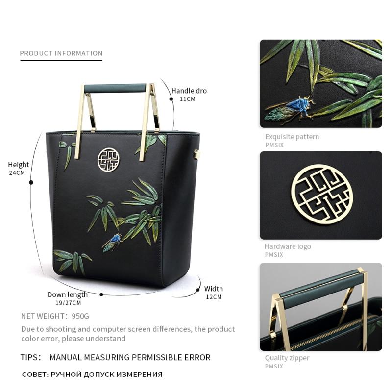 PMSIX Lüks bayanlar çanta sert Dana kadın çantası Yeni Moda - Çanta - Fotoğraf 4