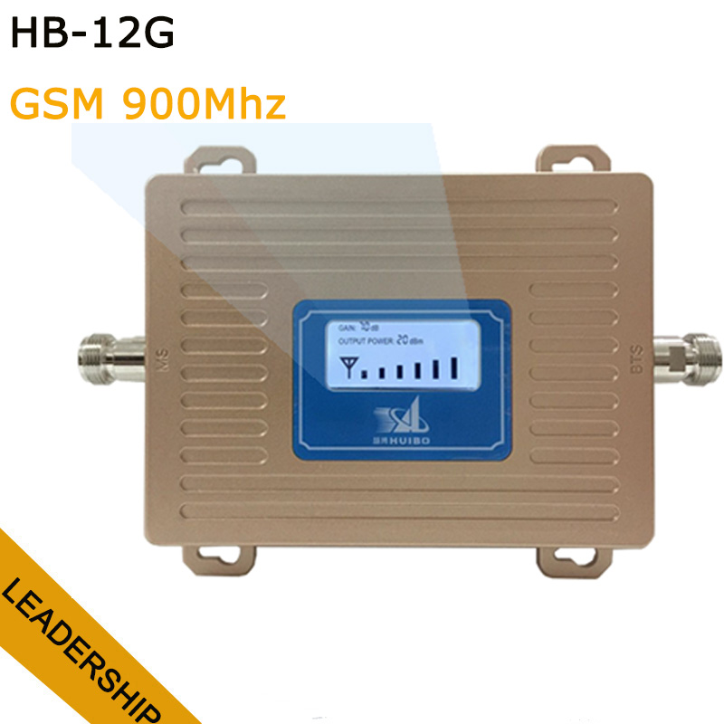 HUIBO HB-12G GSM 900Mhz 2G Cell Phone Mobile Phone Booster Repeater Magnifitor With LCD Display