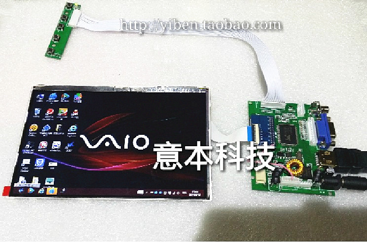 7 inch IPS high-definition LCD screen driver board display kit 1280*800 projector DIY reversing купить