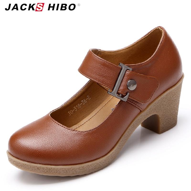 Image 3 - JACKSHIBO Women Pumps Shoes Light Healthy Latins Modern Dance dress for Girl Slim Charming Woman Dance Wear Retro 5 7.5women pumpswomen pumps shoespumps shoes -