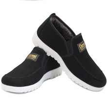 The new 2017 old Beijing cloth shoes breathable quality men's shoes