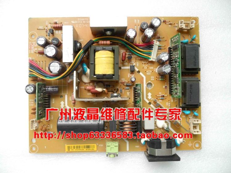 Free Shipping>Original 100% Tested Work HH241 the Great Wall M2336 ILPI-127 power board power plate pressure plate