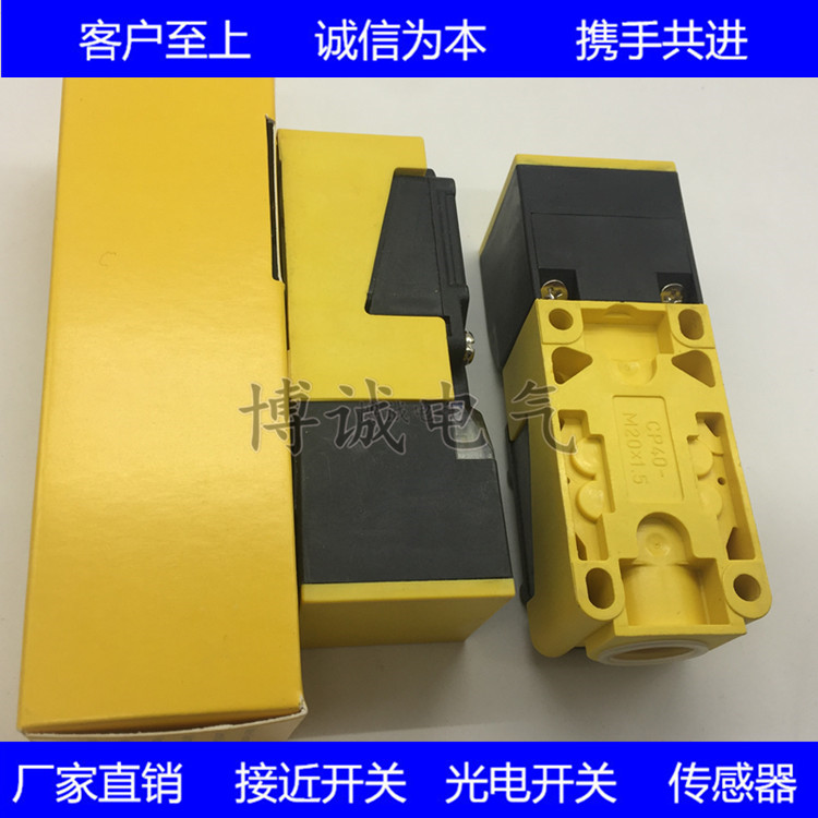 Spot square proximity switch NI35-CP40-AN6X2 Ni35-CP40-AP6X2 warranty for one yeaSpot square proximity switch NI35-CP40-AN6X2 Ni35-CP40-AP6X2 warranty for one yea