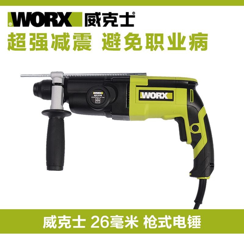 WORX professional New hammer WU340D 220V for 3 in1(Electric screwdriver+Electric hammer&Drill) with 3 drills and 1 tool box цена