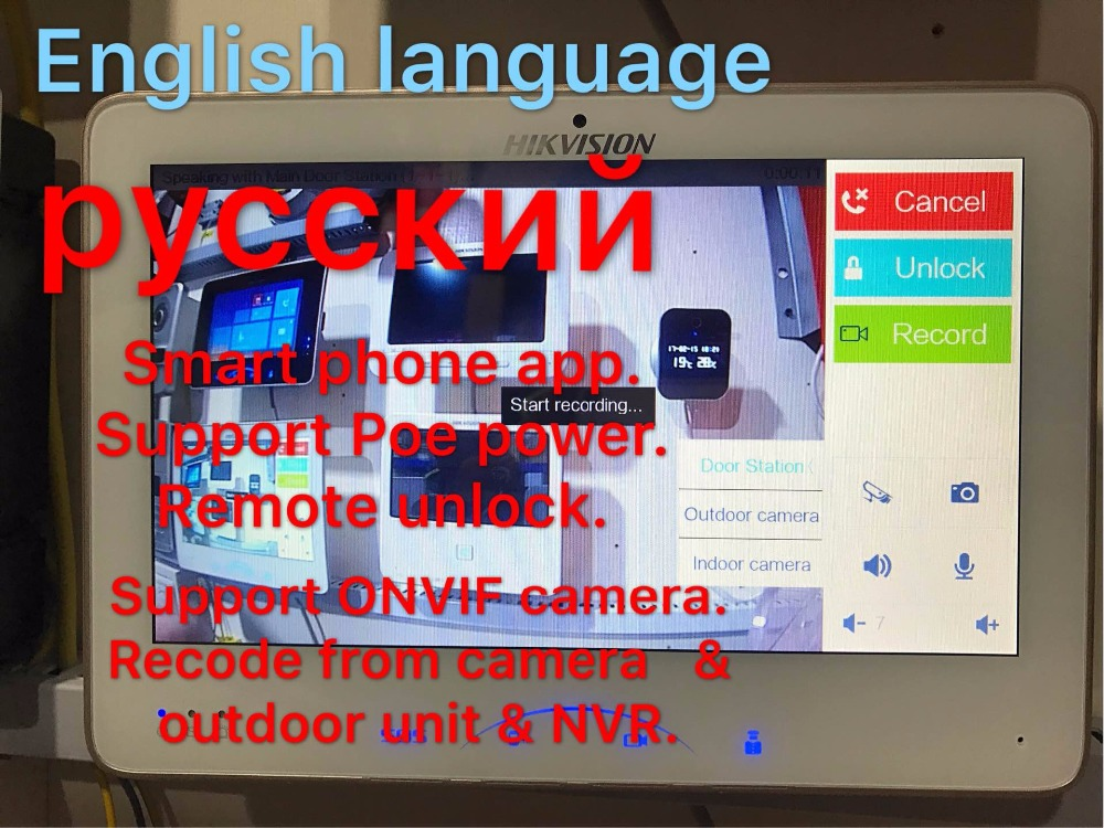 Hikvision DS-KH8501-A(DS-KH8501-WT) Indoor Video Touchscreen 10-inch Monitor 1024X600 0.3MP camera,wired doorbell